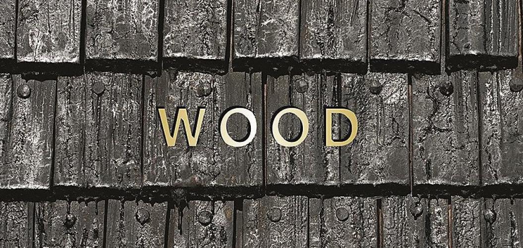 10 лучших книг о деревянной архитектуре