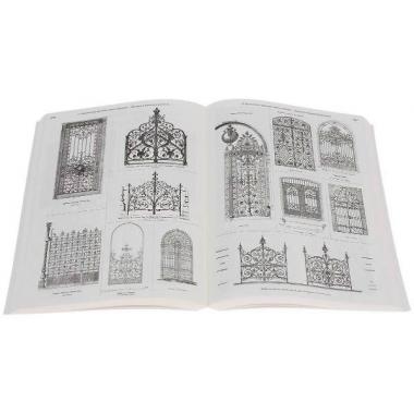 Архитектурная энциклопедия второй половины 19 в. том VII. Детали