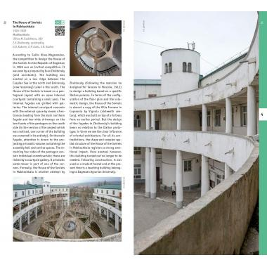 Architectural guide The South of Russia