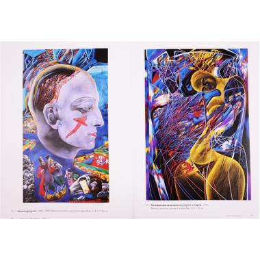Михаил Шемякин. В двух томах (комплект из 2 книг)