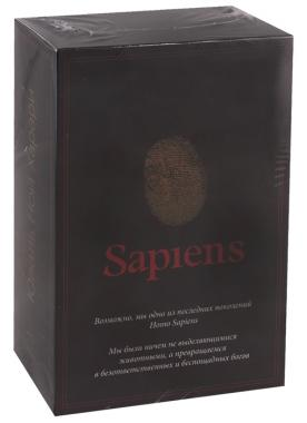 Sapiens, Нomo Deus (комплект из 2 книг)