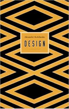 Alexander Rodchenko. Design