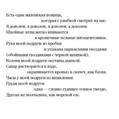 Борис Королев