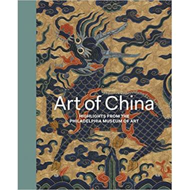 Art of China