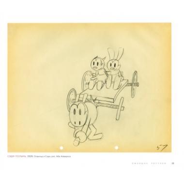 Анимация. Создаем персонажей вместе со студией Walt Disney