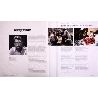 Стивен Кинг. Король ужасов. Все экранизации книг мастера: от «Кэрри» до «Доктор Сон»