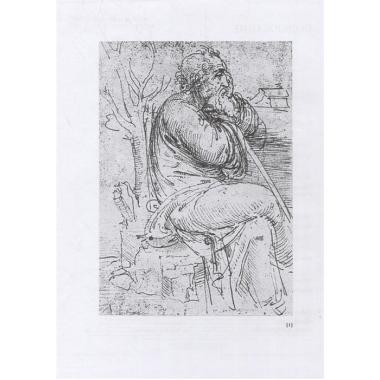 Леонардо да Винчи о живописи. Классическое руководство
