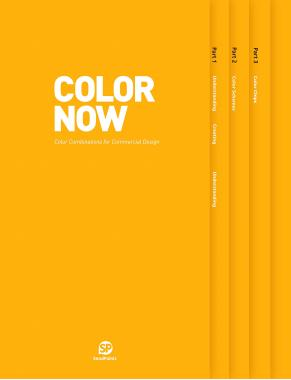 "Книга ""Color Now: color combinations for commercial design"""
