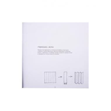 Техника бумажного моделирования