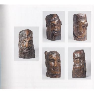 Общество русских скульпторов