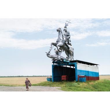 Soviet Bus Stops vol. II