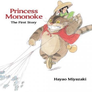 Princess Mononoke: First Story