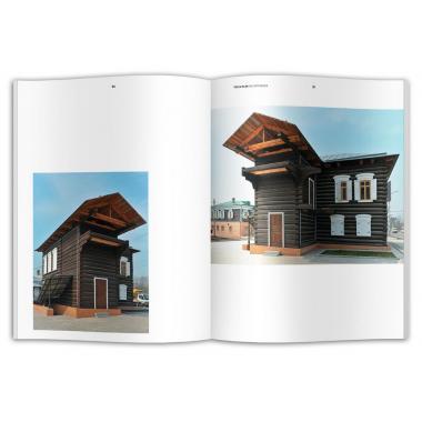 Журнал TATLIN PLAN 179 2020 130-й квартал