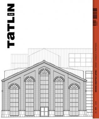 """TATLIN PLAN 177 2019 Бизнес-квартал """"Арма"""""""