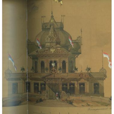 Проекты оформления коронационных торжеств в России XIX века