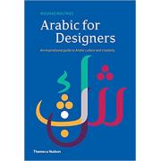 Arabic For Designers