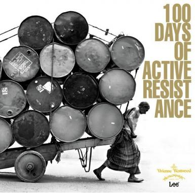 100 Days of Active Resistance by Vivienne Westwood
