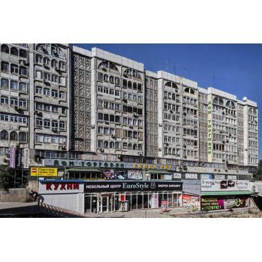 Soviet Asia: Soviet Modernist Architecture in Central Asia