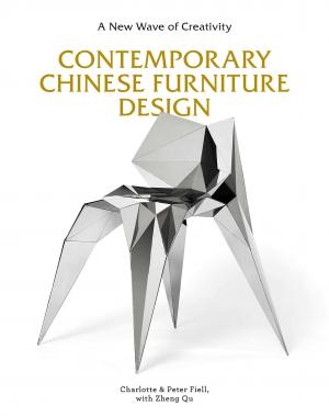Contemporary Chinese Furniture Design: A New Wave of Creativity