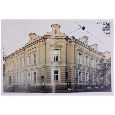 Венгерский дом на Поварской