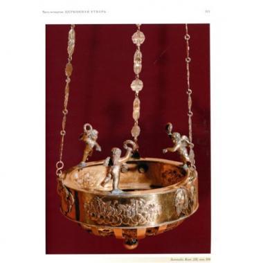Художественное серебро XVI - начала XIX веков из собрания Псковского музея