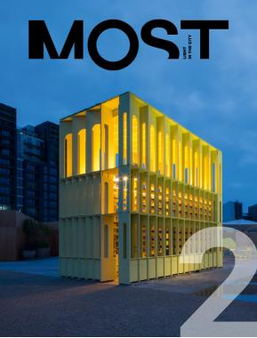 Журнал MOST №2. Light in the city