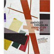 A Revolution in Art: Russian Avant-Garde in the 1910s and 1920s: Avant-Garde Works from the Collection of the Ekaterinburg Museum of Fine Arts
