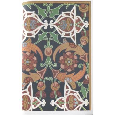 Орнаменты. Исламские орнаменты