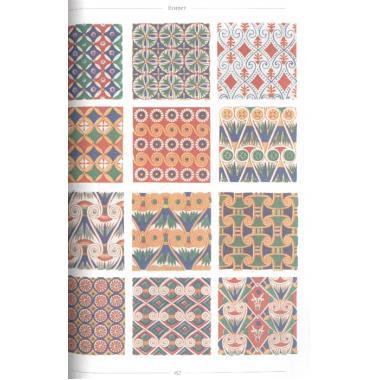 Орнаменты древнего Египта и Месопотамии