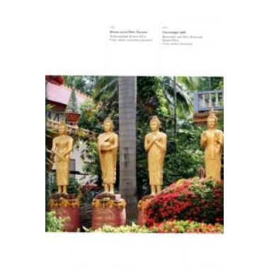 Золотой Будда Лаоса