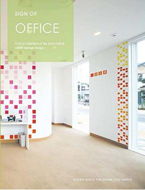 Sign of: Office: A Global Collection of The Most Stylish Office Signage Design