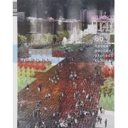 """Журнал """"Проект Россия"""" №80 2/2016 культура"""