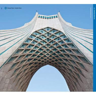 Architectural Guide: Iran