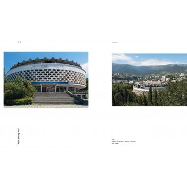 Soviet Modernism, Brutalism, Post-Modernism: Buildings and Projects in Ukraine 1960–1990