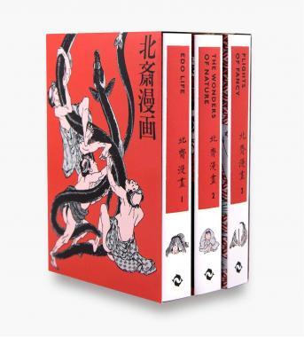 Hokusai Manga 3 book set