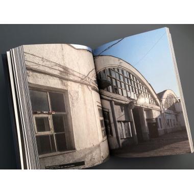 Гаражи Москвы. Автомобильная архитектура 1900 - 1930-х годов
