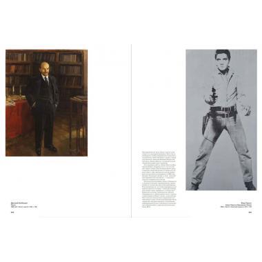 The Cool and the Cold. Живопись США и СССР 1960–1990 годов. Коллекция Людвигов