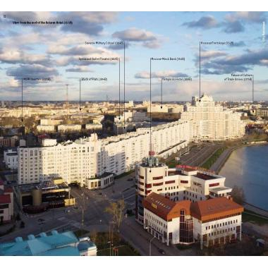 Architectural guide Minsk