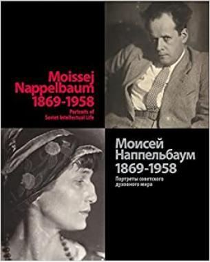 Моисей Наппельбаум (1869-1958). Портреты советского духовного мира