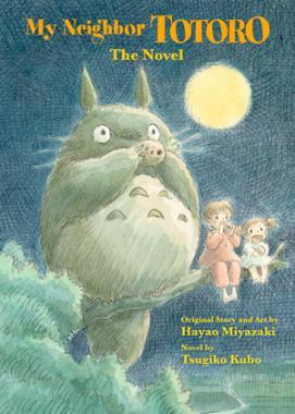 My Neighbor Totoro the novel