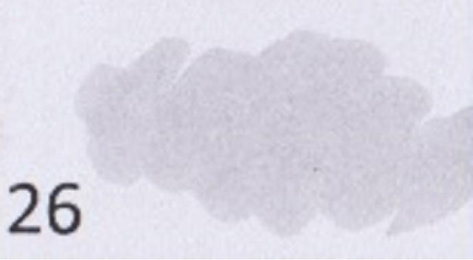 Маркер-кисть, акварельные чернила на водной основе Silver Grey MAR1100/26