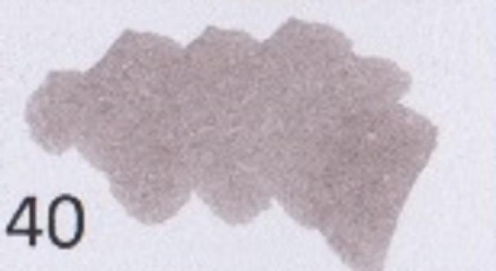 Маркер-кисть, акварельные чернила на водной основе Brownish Grey MAR1100/40