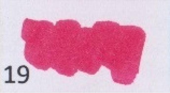 Маркер-кисть, акварельные чернила на водной основе Carmine MAR1100/19