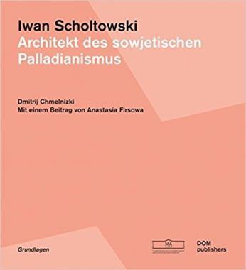 Iwan Scholtowski