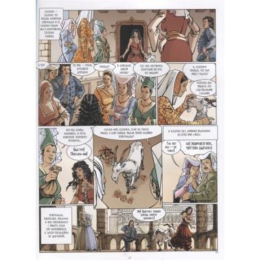 Собор Парижской Богоматери. Графический роман
