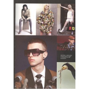 Как создать модный бренд. Все нюансы от игроков fashion-индустрии
