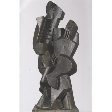 Краткая история современной скульптуры